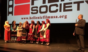 The Polyphonic Group of the Academy of Hellenic Paideia performed  traditional Epirotic songs, accompanied by Yiorgo Bezani on clarinet, following the screening of Last Song to Xenitia. Photo by Eleni Sakellis