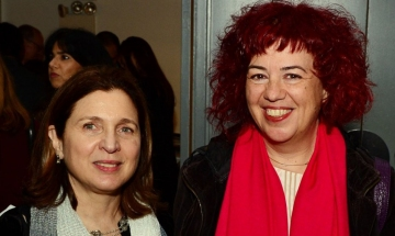 HFS associate director Eva Mallis and Holy Boom director Maria Lafi.