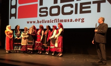 Traditional Greek dancers from the Epiros region of Greece performed following a screening of <em>Last Song to Xenitia</em> at the 2019 NY Greek Film Expo.